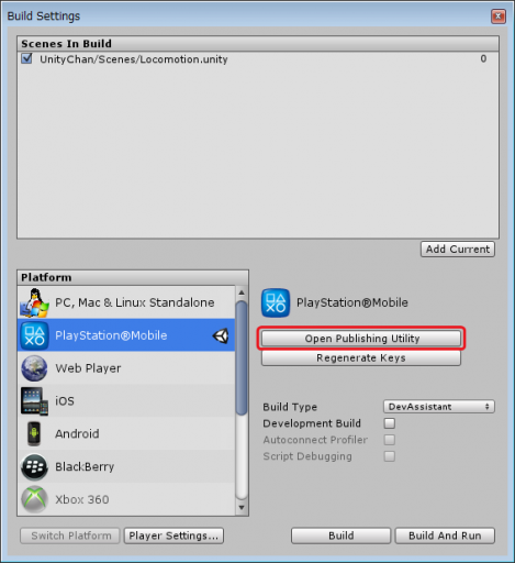 unity_build_settings_psm